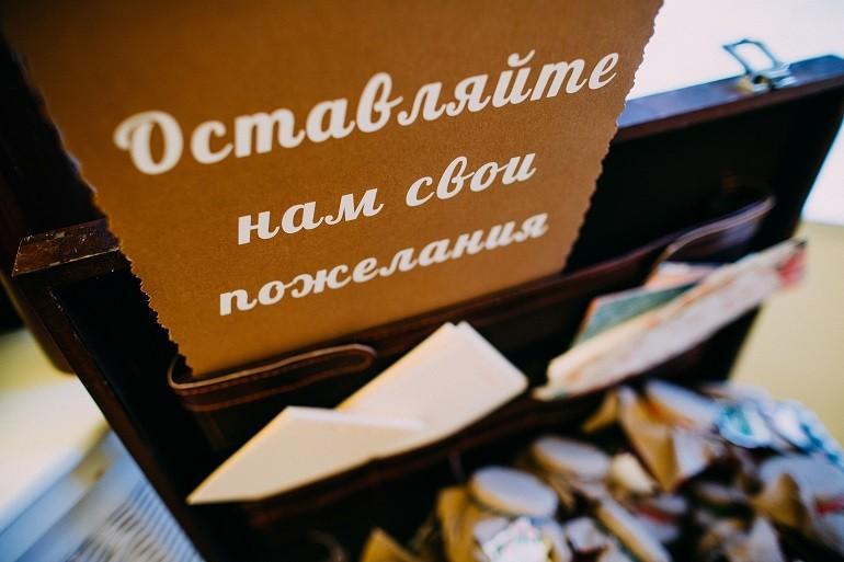 Свадьба рустик пожелания гостей
