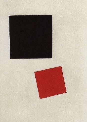 Казимир Малевич. Красный квадрат и черный квадрат, 1915