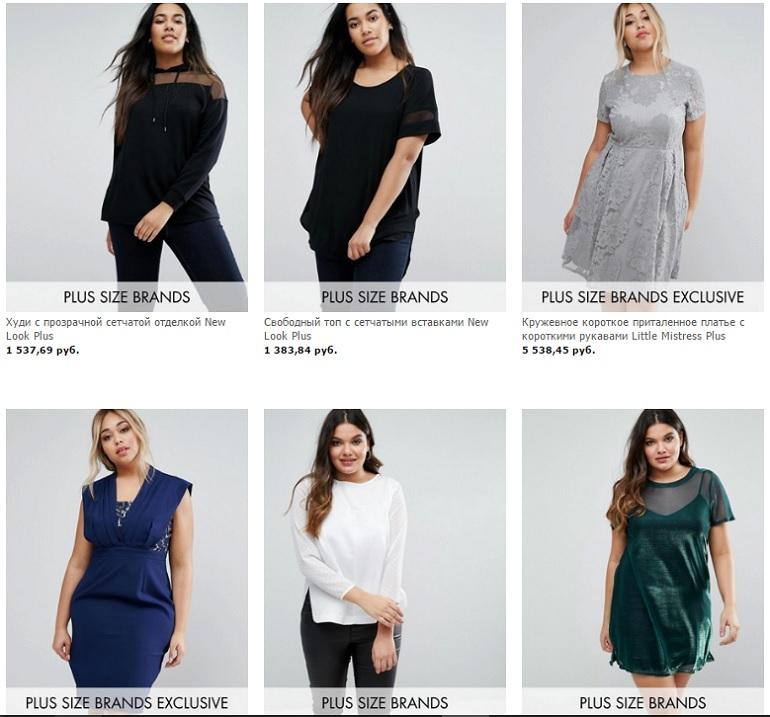 d8c69a70ba22 В знаменитом английском интернет-магазине ASOS Вы найдете одежду от 850-ти  брендов (включая бренд ASOS). На Асосе более 35 тыс. товаров, ...