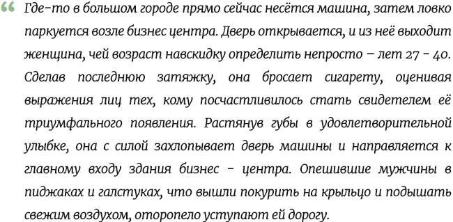 Павел Кочкин книги
