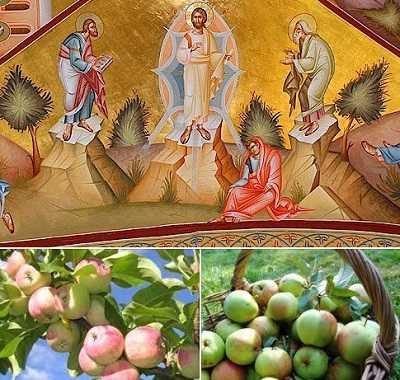 Когда Яблочный Спас?