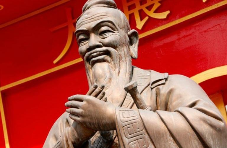 Конфуцианство основные идеи