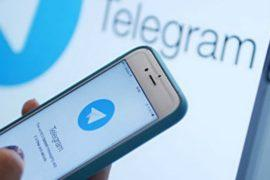Мессенджер Телеграм на русском