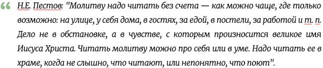 Пестов Николай Евграфович книги