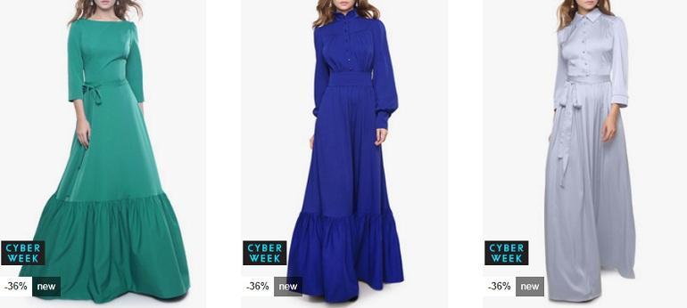 Купивип интернет магазин официальный сайт распродажа женская одежда