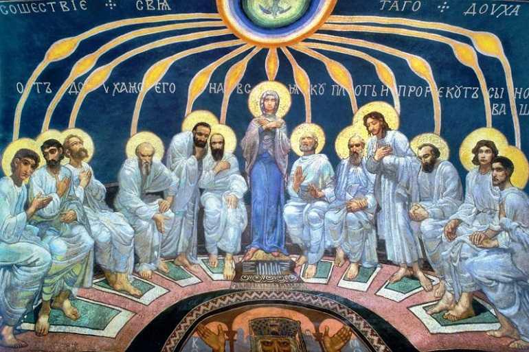 Схождение Святого Духа на Апостолов