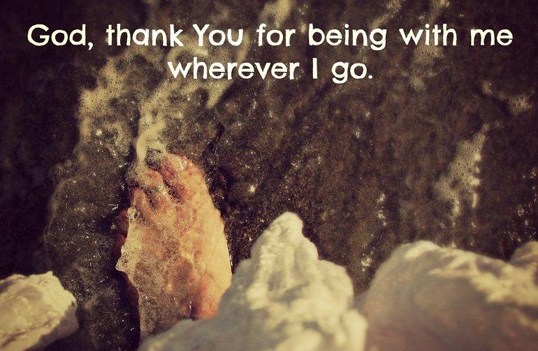 Спасибо Богу за все