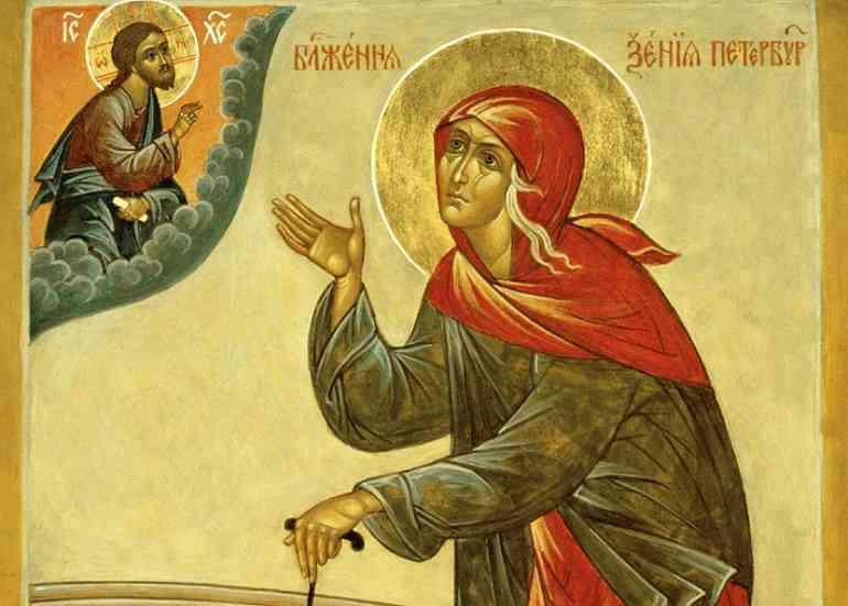День памяти Ксении блаженной Петербургской