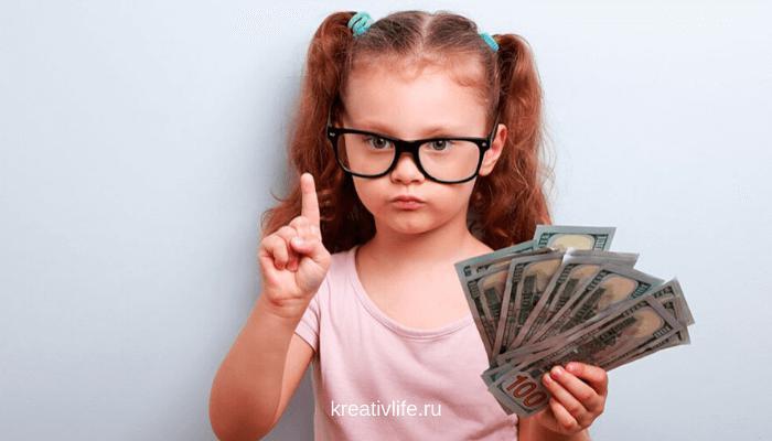 Сколько давать денег детям на карманные расходы