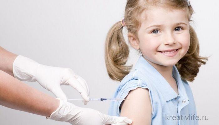 Прививка детская укол