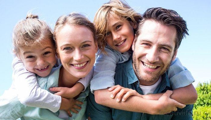 семья: дети и родители