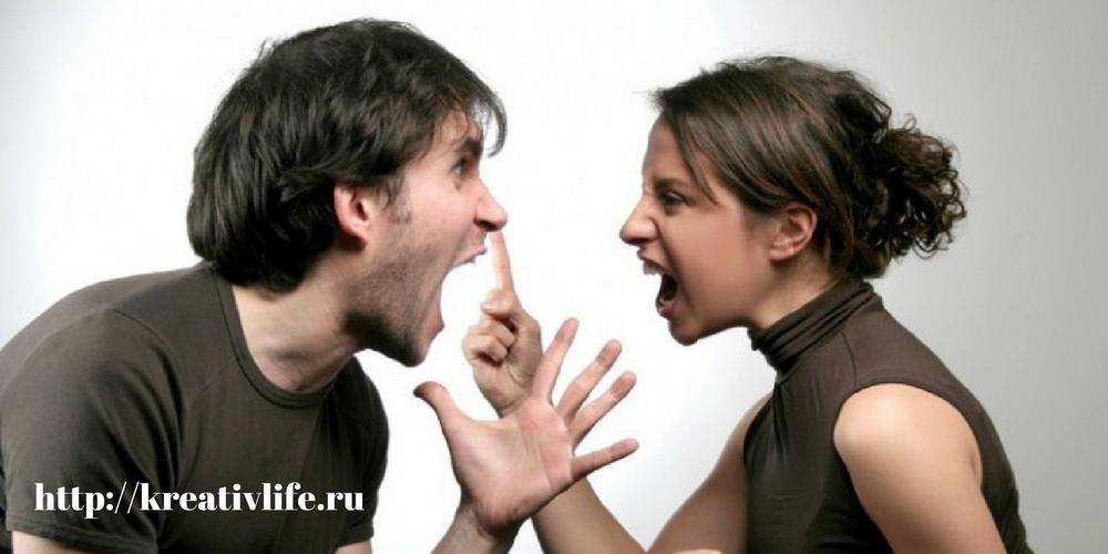 как урегулировать конфликт