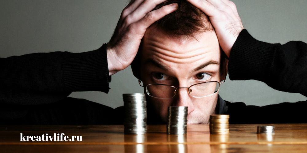 Как сэкономить и копить деньги, отказавшись от бесполезных покупок