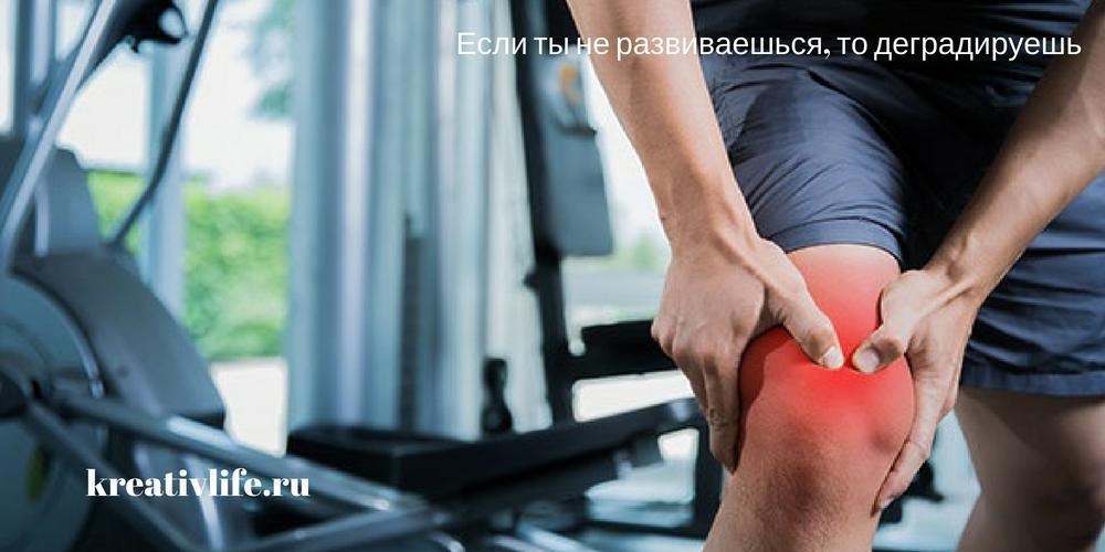 Больв мышцах после тренировки, что делать?