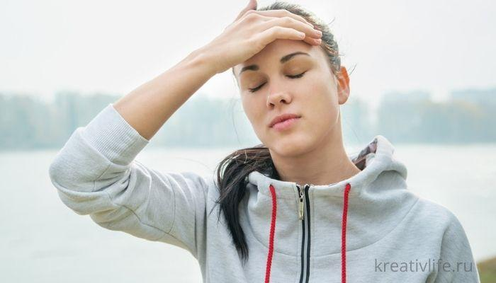 Признаки и симптомы метеозависимости