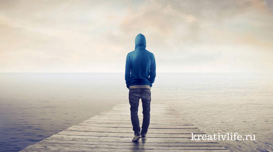 как побороть тоску и одиночество