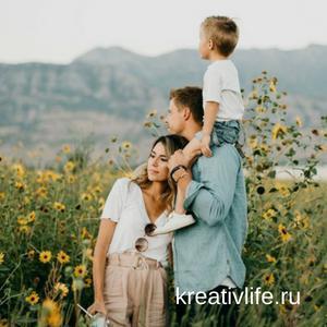 Визуализация желаний картинки семья, муж