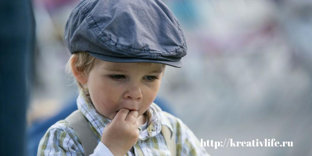 Как проявляется приобретенная беспомощность у детей
