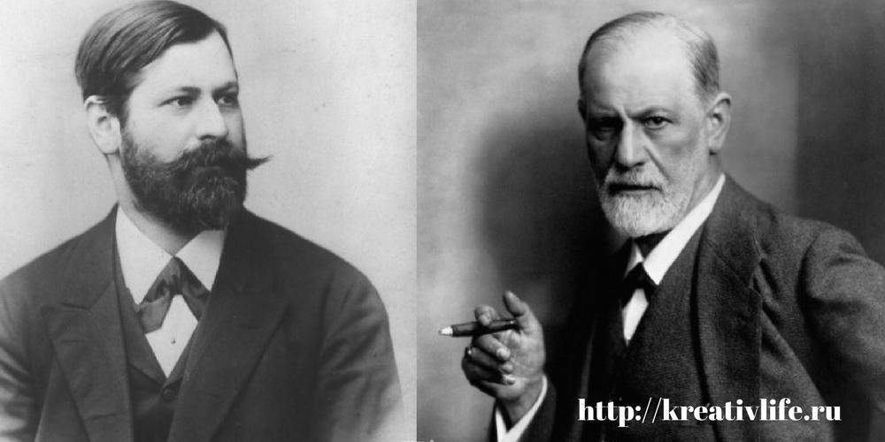 Зигмунд Фрейд психоанализ, сновидения,