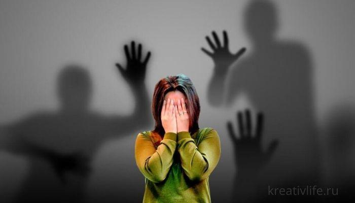 Тревожные расстройства, страх, паника