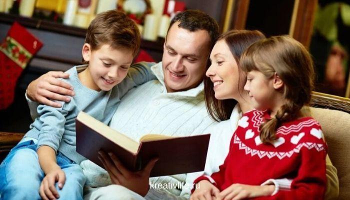 Дети и родители читают книгу