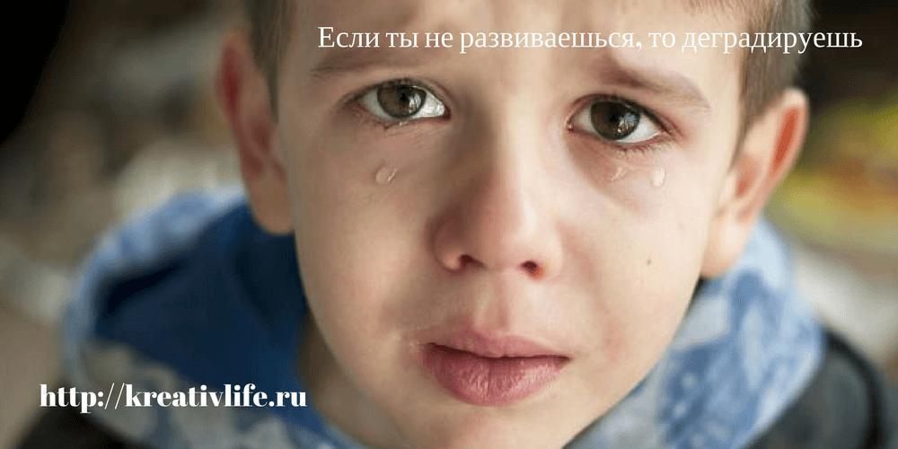 ребенок плачет, жестокое обращение