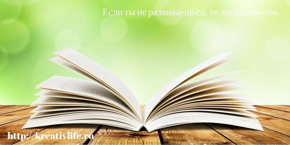 книги о психологии отношений с мужчинами