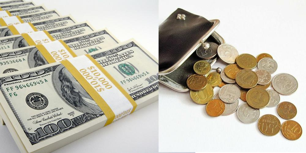 фото для карты желаний деньги