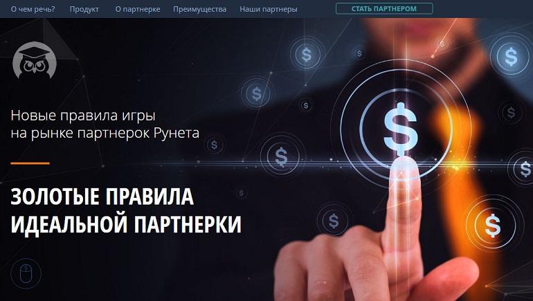 kibersant-investor