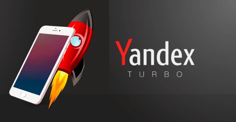 Турбо страницы Яндекс как сделать